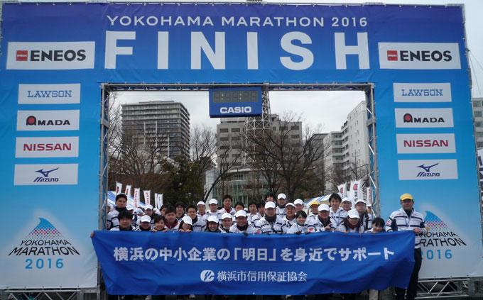 マラソンボランティア